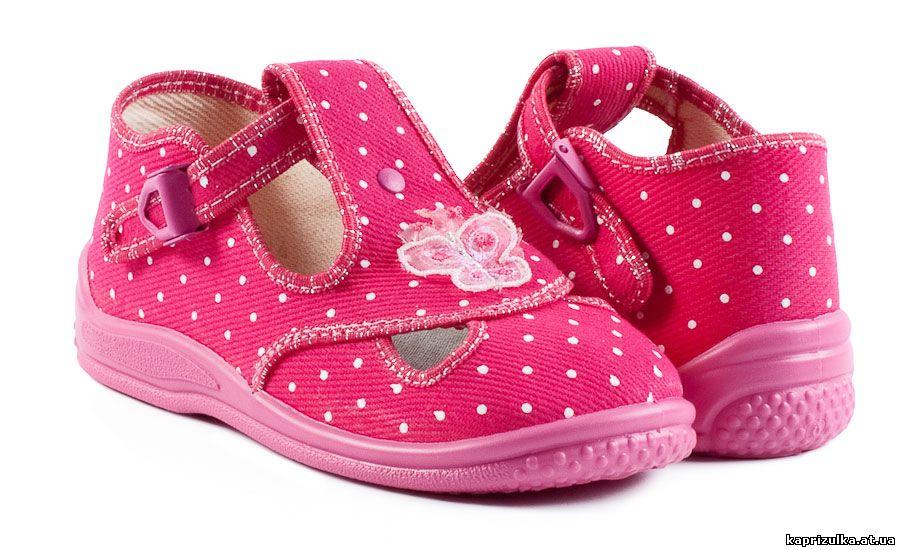 Malvina - Інтернет-магазин - Стильне дитяче взуття